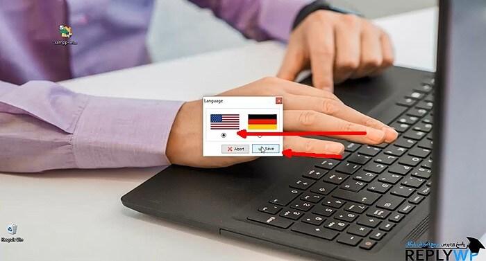 نصب xammp روی ویندوز