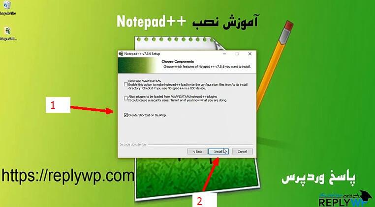 آموزش نصب نرم افزار notepad++