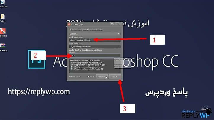 آموزش نصب فعال سازی فتوشاپ