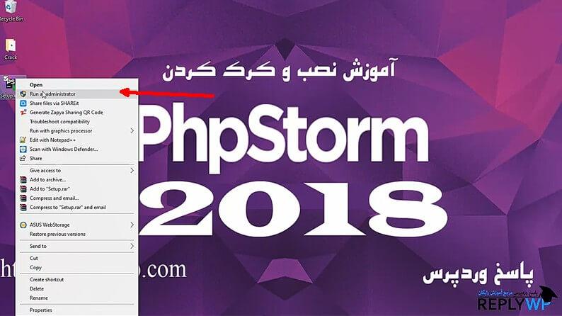 نصب و کرک کردن phpstorm 2018