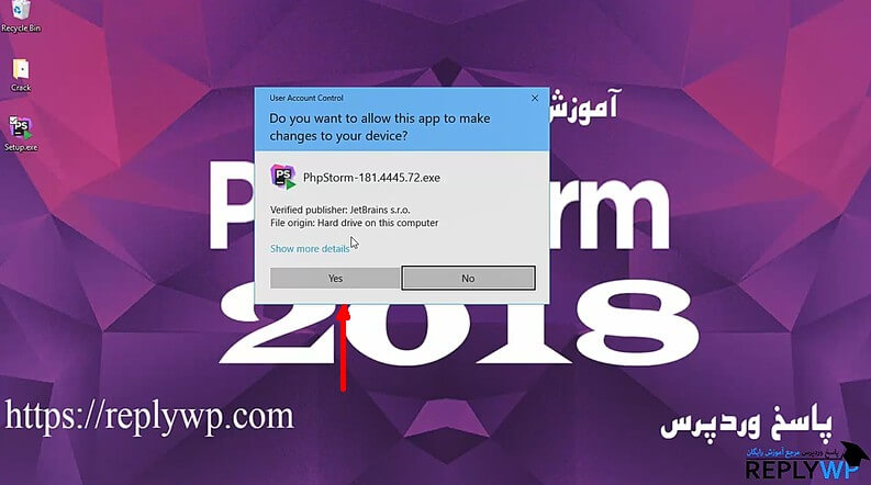 آموزش نصب phpstorm 2018