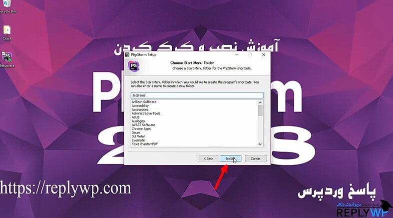 نصب و فعال کردن phpstorm