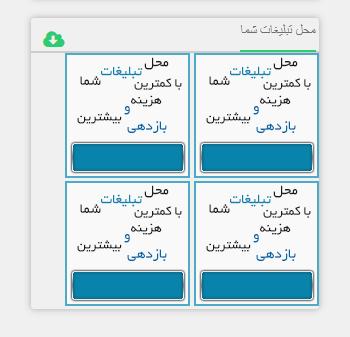 آموزش طراحی قالب html