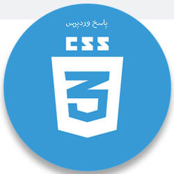 آموزش css3 آموزش box-shadow در css | پاسخ وردپرس |