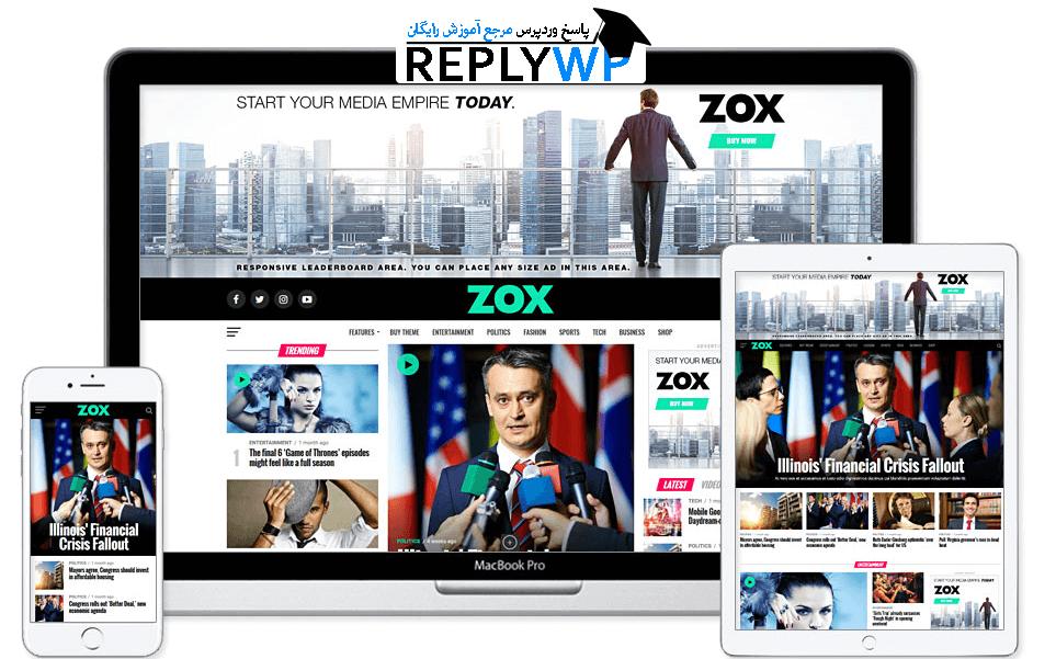 Zox News | قالب وبلاگ و مجله وردپرس